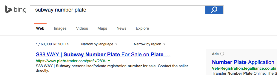 S88WAY advert on Plate-Trader.com at the top of Bing for the search term 'Subway number plate'.